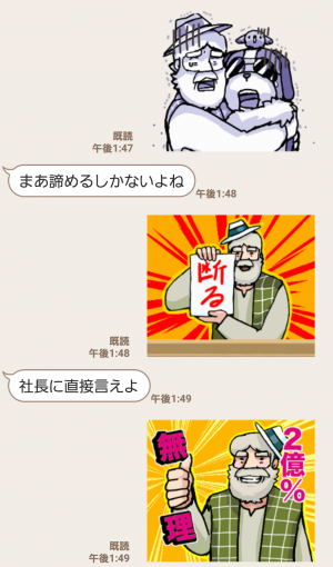 【人気スタンプ特集】動く「アルプスの少女ハイジ」ちゃらおんじ スタンプ (5)