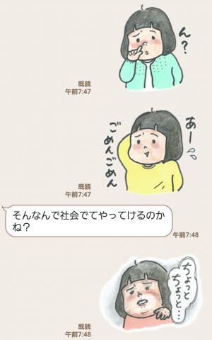 【人気スタンプ特集】しーちゃんスタンプ (4)