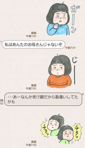 【人気スタンプ特集】しーちゃんスタンプ (6)