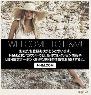【限定無料スタンプ】H&M×DAICHI MIURA スタンプ(2017年01月09日まで) (3)