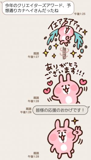 【人気スタンプ特集】カナヘイのうさぎがいっぱい スタンプ (3)