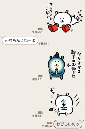 【人気スタンプ特集】自分ツッコミくま 冬 スタンプ (4)