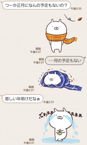 【限定無料スタンプ】キリン×うさまる コラボスタンプ(2017年01月09日まで) (13)