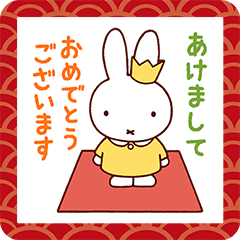 【イベント】LINEのお年玉キャンペーン開催! (6)