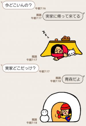 【人気スタンプ特集】ザ・冬に使えるスタンプ集 スタンプ (4)