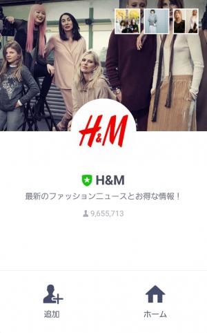 【限定無料スタンプ】H&M×DAICHI MIURA スタンプ(2017年01月09日まで) (1)