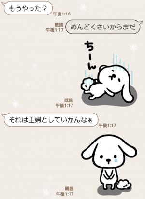 【隠し無料スタンプ】ダス犬(ダスケン) スタンプ(2017年03月12日まで) (4)
