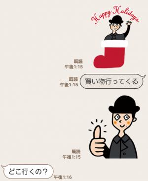 【限定無料スタンプ】ディーン・フジオカ×smart WAON スタンプ(2017年01月02日まで) (9)