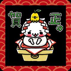 【イベント】LINEのお年玉キャンペーン開催! (21)