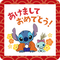 【イベント】LINEのお年玉キャンペーン開催! (15)