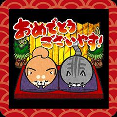 【イベント】LINEのお年玉キャンペーン開催! (22)