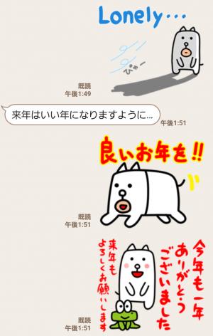 【人気スタンプ特集】かっこいい犬。年末年始〜! スタンプ (4)