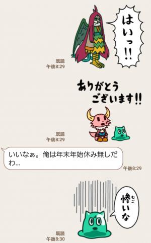 【人気スタンプ特集】ポンコツクエスト2 スタンプ (4)