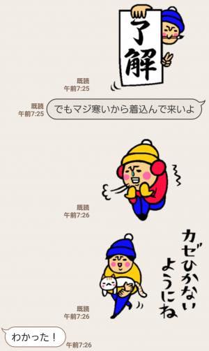 【人気スタンプ特集】ザ・冬に使えるスタンプ集 スタンプ (8)