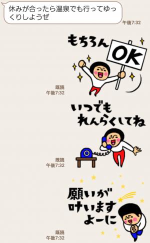 【人気スタンプ特集】トモダチトークスタンプ4 スタンプ (5)
