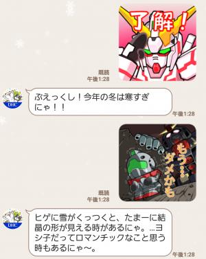 【限定無料スタンプ】タマ川 ヨシ子(猫)が飛び出す第11弾! スタンプ(2017年01月16日まで) (5)