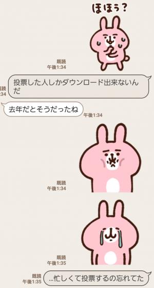 【人気スタンプ特集】カナヘイのうさぎがいっぱい スタンプ (6)