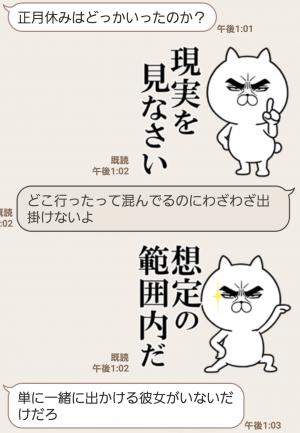 【人気スタンプ特集】目ヂカラ☆にゃんこ9 スタンプ (4)