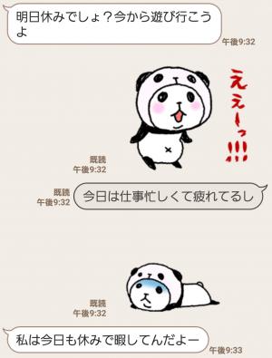 【人気スタンプ特集】パンダinぱんだ (うご) スタンプ (3)