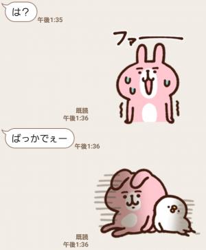 【人気スタンプ特集】カナヘイのうさぎがいっぱい スタンプ (7)
