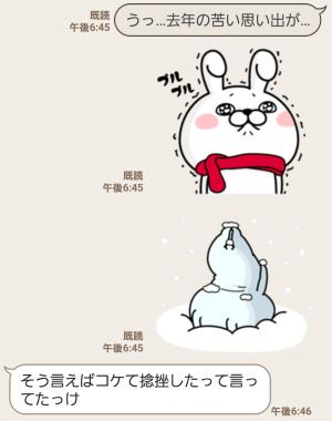 【人気スタンプ特集】うさぎ100% 冬 スタンプ (5)