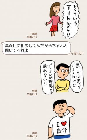 【人気スタンプ特集】おほしんたろうのおっほスタンプ2 スタンプ (6)