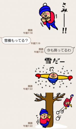 【人気スタンプ特集】ザ・冬に使えるスタンプ集 スタンプ (5)