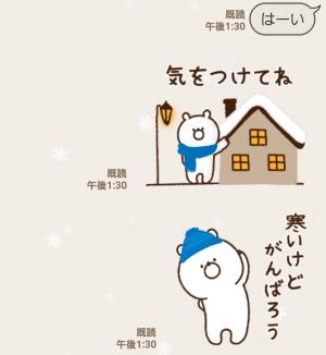 【人気スタンプ特集】▶︎動く!冬のガーリーくまさん スタンプ (7)