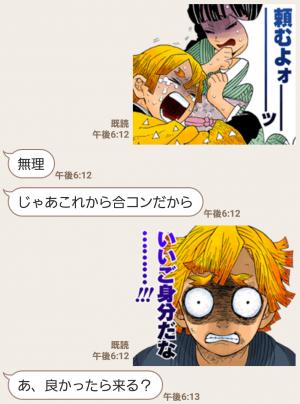 【人気スタンプ特集】鬼滅の刃(吾峠呼世晴) スタンプ (4)