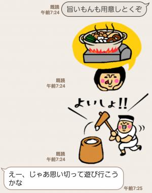 【人気スタンプ特集】ザ・冬に使えるスタンプ集 スタンプ (7)