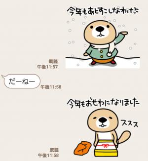 【人気スタンプ特集】動け!突撃!ラッコさん2 冬のイベント編 スタンプ (3)