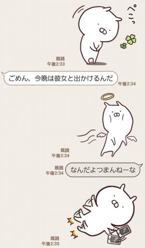 【限定無料スタンプ】キリン×うさまる コラボスタンプ(2017年01月09日まで) (12)
