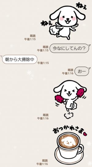【隠し無料スタンプ】ダス犬(ダスケン) スタンプ(2017年03月12日まで) (3)