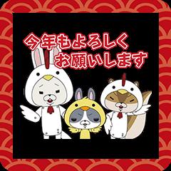 【イベント】LINEのお年玉キャンペーン開催! (11)