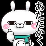 【人気スタンプ特集】ひとえうさぎ8(ちょい冬、きつね登場編) スタンプ