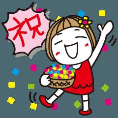 【人気スタンプ特集】▶︎動く!はな子27。正月とか誕生日とか。 スタンプ