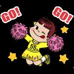 【隠し無料スタンプ】動く!ペコちゃんLINEスタンプ第2弾 スタンプ(2017年03月27日まで)