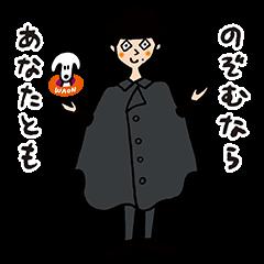 【限定無料スタンプ】ディーン・フジオカ×smart WAON スタンプ(2017年01月02日まで)