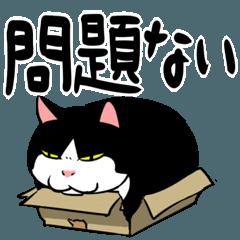 【人気スタンプ特集】おはぎ(動) スタンプ