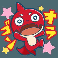 【人気スタンプ特集】オラゴン(モンストアニメ) スタンプ