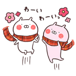 【無料スタンプ速報】キリン×うさまる コラボスタンプ(2017年01月09日まで)