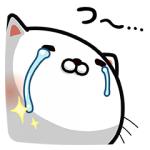 【無料スタンプ速報】うるにゃんスタンプ第6弾 スタンプ(2017年01月09日まで)