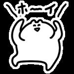 【人気スタンプ特集】雑に動くウサギさんのスタンプ