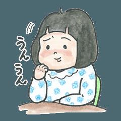 【人気スタンプ特集】しーちゃんスタンプ