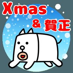 【人気スタンプ特集】かっこいい犬。年末年始〜! スタンプ