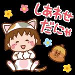 【限定無料スタンプ】LINE バブル2×ちびまる子にゃん スタンプ(2017年01月10日まで)