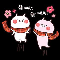 【限定無料スタンプ】キリン×うさまる コラボスタンプ(2017年01月09日まで)