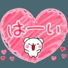 【人気スタンプ特集】小さなしろくまのやさしいクレヨン スタンプ