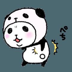 【人気スタンプ特集】パンダinぱんだ (うご) スタンプ