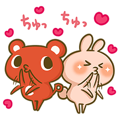 【隠し無料スタンプ】コーすけ×かまってウサちゃんコラボ! スタンプ(2017年03月08日まで)